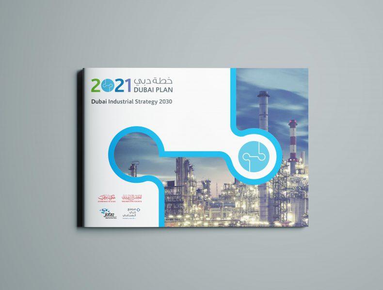 Dubai Industrial Strategy 2030